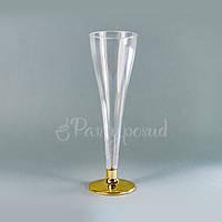 Бокал для шампанского золотой 120 мл