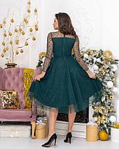 """Нарядное комбинированное миди-платье """"Kaila"""" с расклешенной юбкой (2 цвета), фото 3"""