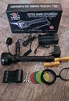 Фонарь подствольный Police BL - 2808 (полный комплект)