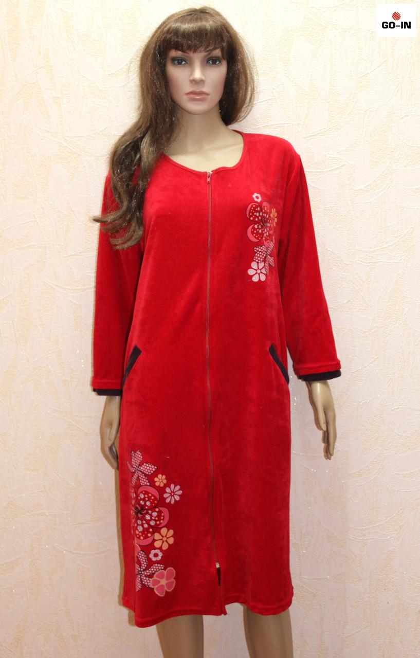 Халат домашний женский велюровый красный батал на молнии с карманами 52-62р.