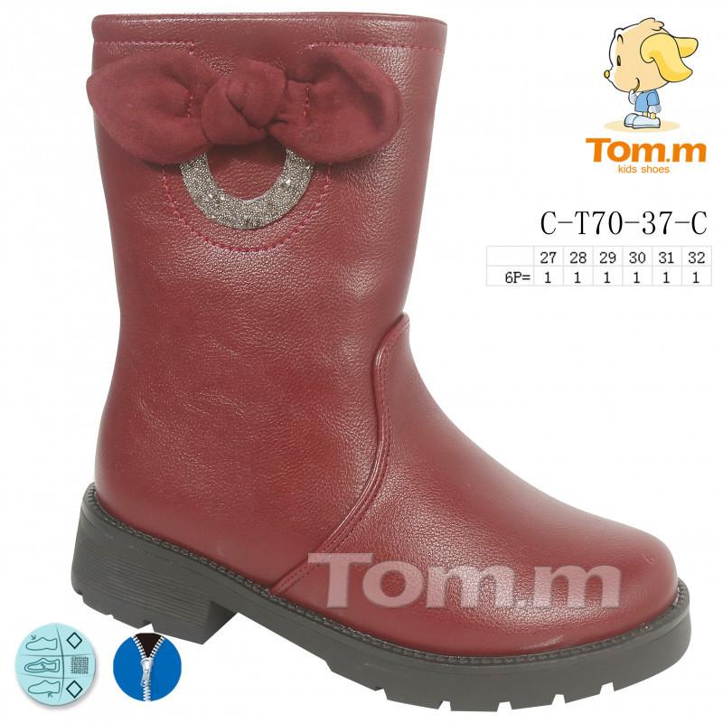 Зимние детские ботинки Том М, с 27 по 32 размер, 6 пар