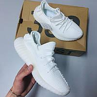 Мужские Кроссовки Adidas Yeezy Boost 350 Cream White Белый .Адидас Изи буст 350.Вьетнам.