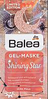 "Маска для лица Balea ""Shining Star"" 2X8ml"