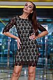 748/7 Шикарное женское платье, фото 10