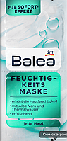 Увлажняющая маска для лица Balea Feuchtigkeit Maske, 2st. х 8 ml.