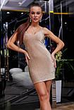 1272/7 Женское вечернее платье мини с люрексом, фото 2
