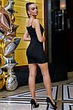 1272/7 Женское вечернее платье мини с люрексом, фото 6