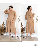 Повседневное женское платье,  Размеры: 48-50,52-54,56-58, фото 2