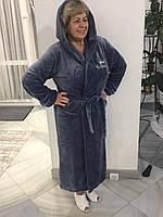 Теплый красивый  женский махровый  халат 50-58, доставка по Украине