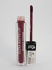 Жидкая матовая помада Julia Cosmetics №22 Ultra Matte Lip