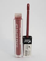 Жидкая матовая помада Julia Cosmetics №23 Ultra Matte Lip