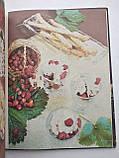 Домашнє печиво Дарія Цвек, фото 4
