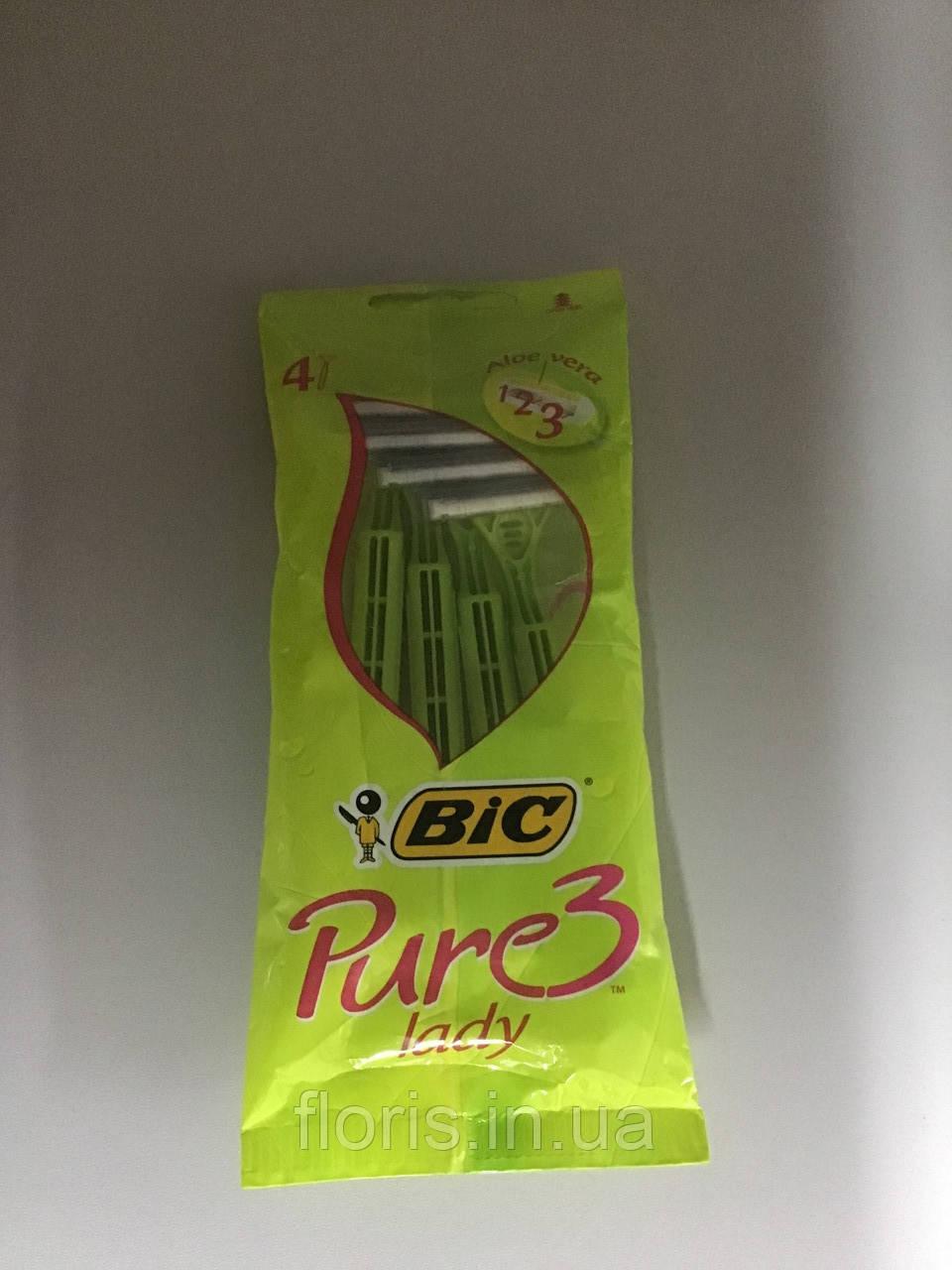 Набор одноразовых бритвенных станков Bic Pure 3 Lady 4шт. в упаковке