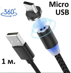 Магнитная зарядка магнитный кабель Micro USB/USB 2A с подсветкой, 1 м