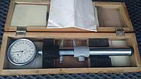 Нормалемер БВ 5045 с пределом измерения от 0 до 120 мм (ГОСТ 7760-59)
