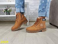 Зимние ботинки коричневые, фото 1