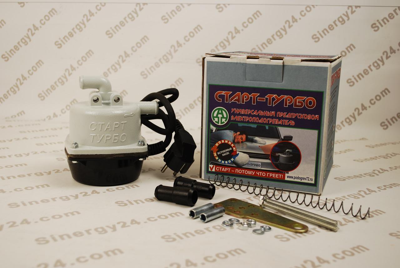 Подогреватель двигателя 220в Старт-Турбо, 1 кВт. с помпой+монтажный комплект №4