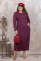 Большое бордовое платье с карманами, фото 1