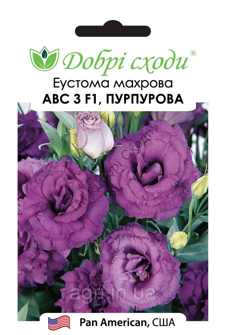 Еустома махрова Пурпурова АВС 3 F1