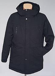 Мужская удлиненная зимняя куртка  с капюшоном (46-56 р)