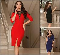 Р-ры 42-58 Нарядное облегающее платье с декором 20576