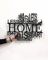"""Картина з дерева """"Home"""""""
