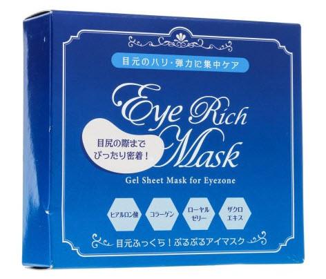 La Sincere Eye Rich Mask Маска для глаз увлажняющая, 8 штук