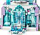 Lego Disney Princess Волшебный ледяной замок Эльзы 41148, фото 5