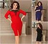 Р 42-58 Ошатне облягаючу сукню з декором Батал 20576-1
