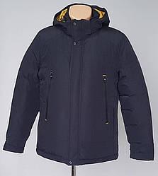 Куртка мужская зимняя с удобными боковыми карманами (48-56 р)