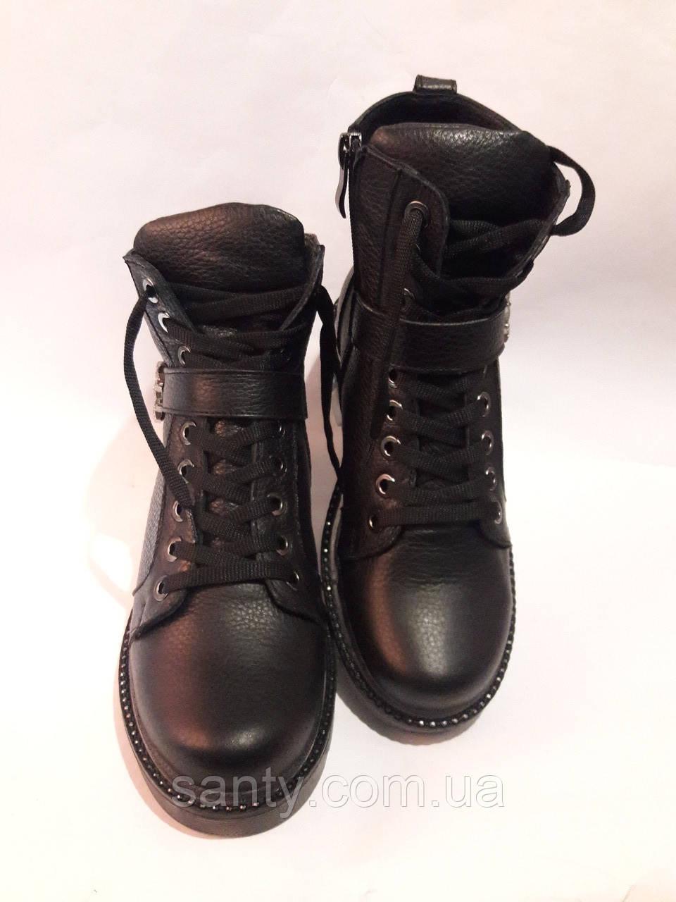 Зимние ботиночки из натуральной кожи., фото 1