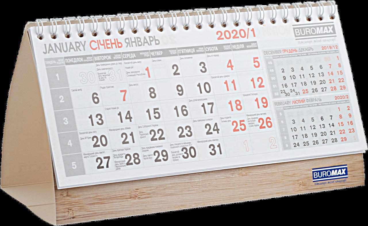 Календар настільний 210х100мм на 2020 р.