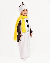 Карнавальный костюм Снеговик ОЛОФ