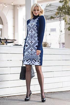Платье трикотажное Ольга (синий, белый), фото 2