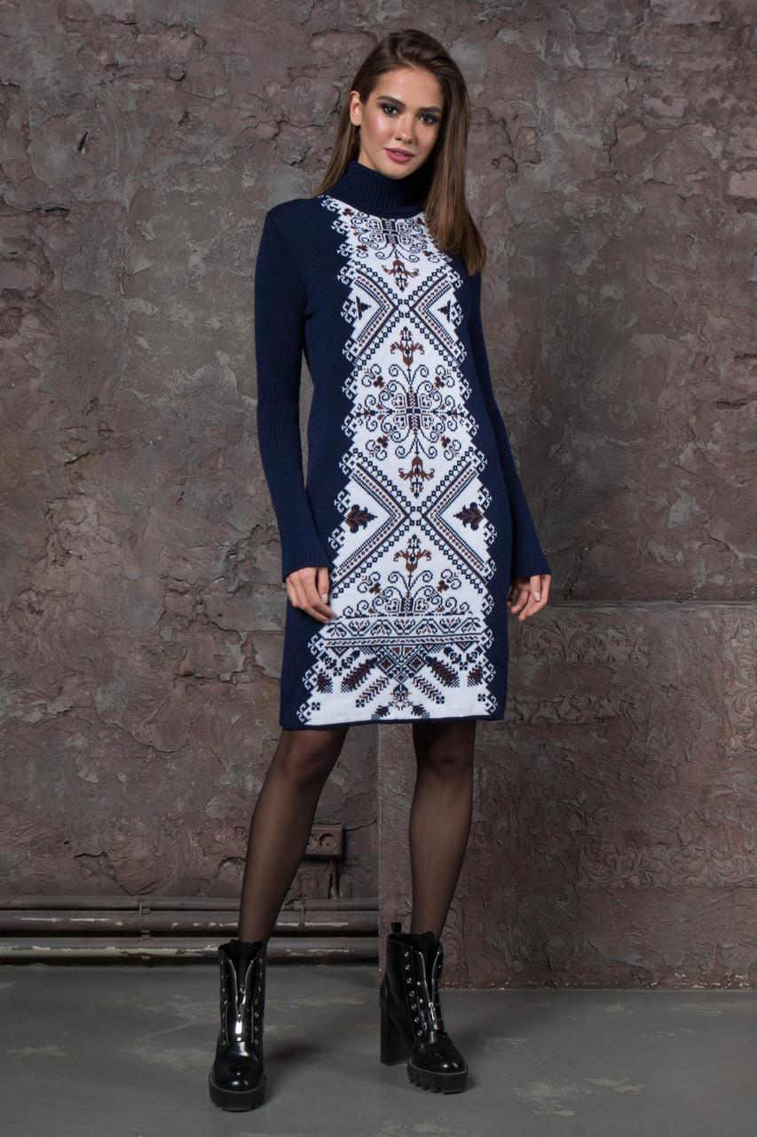 Платье трикотажное Ольга (синий, белый)