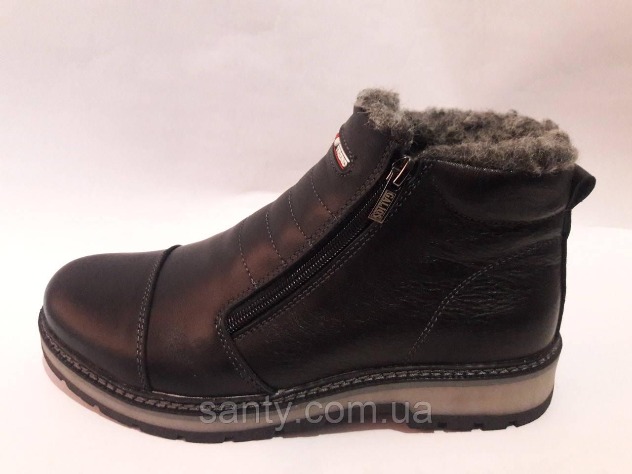 Мужские зимние ботинки из натуральной кожи., фото 1