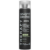 Очищающий шампунь против перхоти для мужчин Helen Seward THERAPYMEN 12 S Removing Shampoo, 250 мл, КОД: 1321406