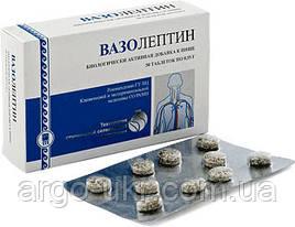 Вазолептин Арго (для сосудов головного мозга, регулирует давление, инсульт, атеросклероз, остеохондроз)