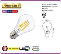Світлодіодна лампа Filament Globe 6W A60 4200K E27