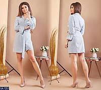 Платье-рубашка молодежное норма арт 109