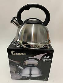 Чайник со свистком из нержавеющей стали GLOBALIS на 3 литра (от 4 шт)