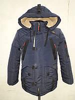 Зимняя куртка-парка на мальчика (на овчине). Размеры 26, 28, 30, 32, 34, 36.