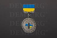 Медаль на колодке с эмалями