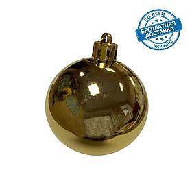 Новорічні пластикові блискучі кульки на ялинку золотого кольору діаметр 6 см Ялинкові кулі золоті