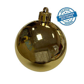 Новорічні пластикові блискучі кульки на ялинку золотого кольору діаметр 8 см Ялинкові кулі золоті