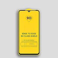 Защитное стекло 9D на весь экран (на пластине) для Xiaomi Redmi Note 7 цвет Черный
