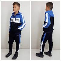 Костюм спортивный подростковый для мальчика 'Хайп'