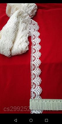 Кружево макраме для пошива и декора. Цвет молочный. Длина 9 метров, фото 2