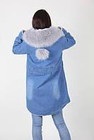 Куртка женская Ruixi 6078 джинс (Серый L)