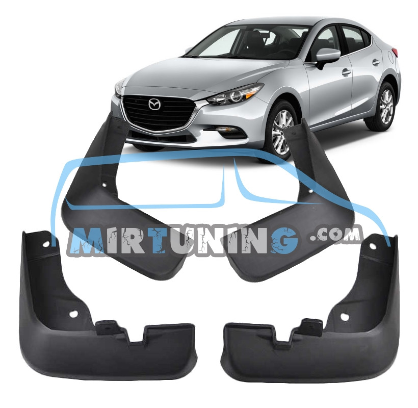 Брызговики Mazda 3 Sedan 2013 -2019